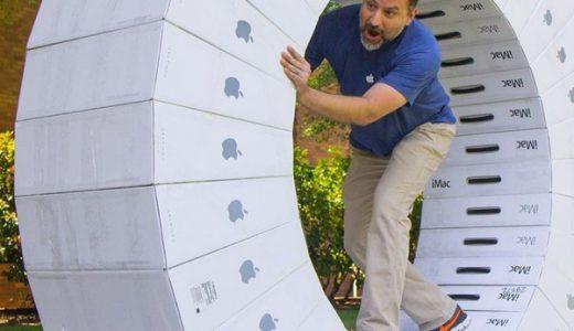 iMacの箱繋げると円形になるんじゃない?実際にやってみた結果
