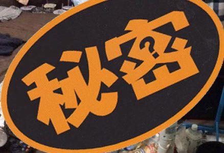 【これはヤバい】台湾の「オタク」の部屋があまりにも汚すぎると中国で話題に!