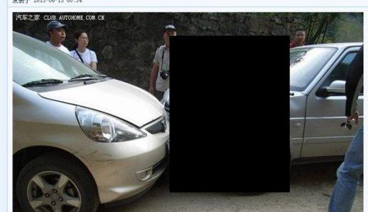 日本車強すぎ!フィットがジェッタにヒットした事故が話題に