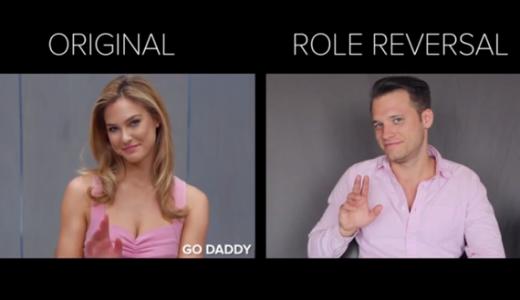 思わず爆笑。もしコマーシャルの中で女性と男性が入れ替わったらこうなる!