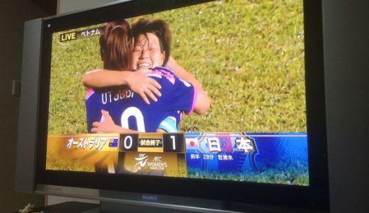 【速報】なでしこジャパン!1-0でオーストラリア下し初のアジアカップ制覇!