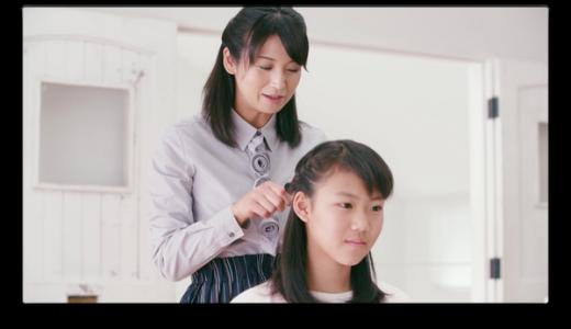 【実証】マジ泣ける! 母と娘が髪をとかすだけの動画がヤバいほど涙腺刺激する件