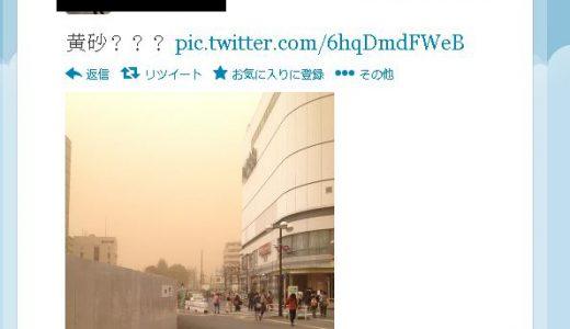 PM2.5『注意喚起』は本当に出るのか?早速役所に聞いてみた。