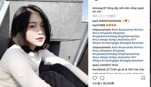 これは美人すぎ!ベトナム人モデル「マイ」さんが和風美人すぎると話題に