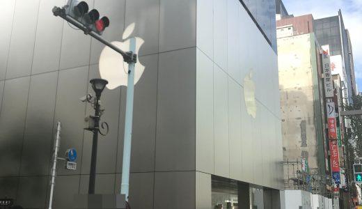 Appleストアに「iPhoneXs」の為に既に並んでいる人がいる!?確かめてきた