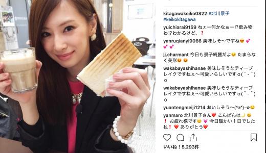 北川景子、得意料理は「MD」しゃべくりでDAI語を披露!