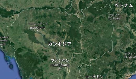 4年前失踪したマレーシア航空機「MH370」がGoogleMAPのジャングルで発見!?