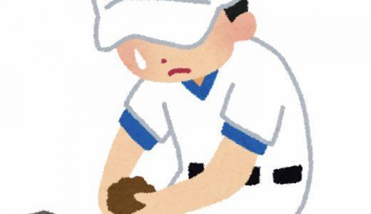 高校野球は素晴らしい!20-1で勝利した仙台育英のキャプテンのスポーツマンシップに「涙が出た」などの声があがる