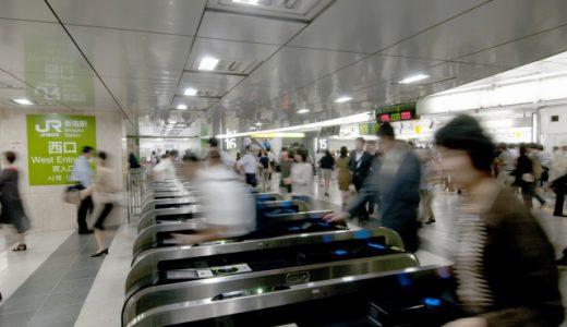 台風で改札が大混雑!そんなときこそ、鉄道公式アプリが便利だと話題に!