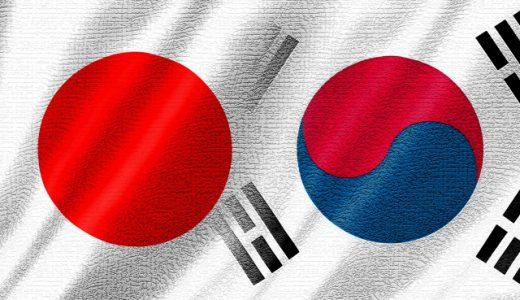 韓国の被害者意識がヤバい!お話にならなくてもはや加害者と話題に。