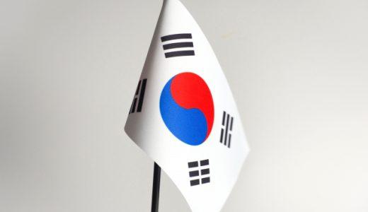 韓国が中国と北朝鮮からも裏切り者認定され文政権崩壊の始まりと話題に