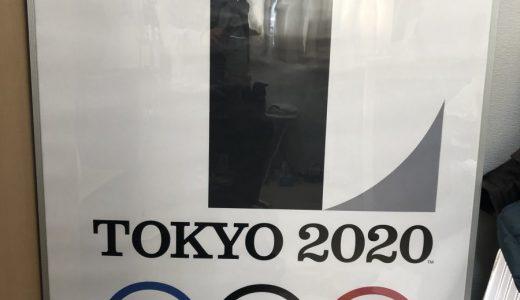デーブ・スペクター、東京オリンピックの新ロゴ案にネット大絶賛
