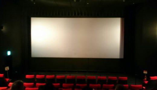 大阪の映画館看板が不謹慎の無題遣いすぎると話題に