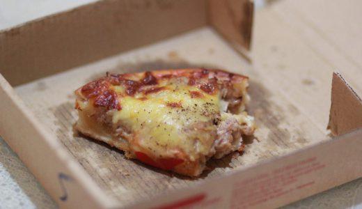 1000万フォロワー某人気シェフ、イタリア人を大激怒させる屈辱的ピザが大炎上
