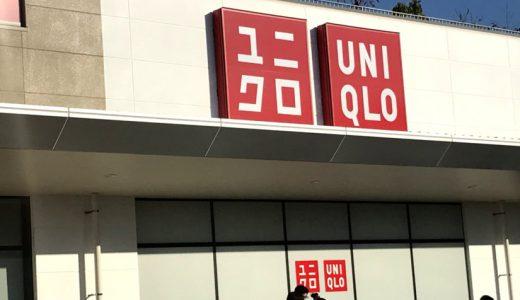 ユニクロのジルサンダーコラボ+Jで店舗大混雑らしいので、今日イチ売れたという商品を購入レビューしてみた