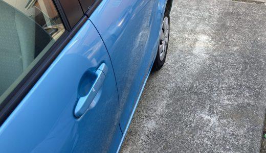 2度と車のドアを開けられない、トラウマレベルの懸案が話題に