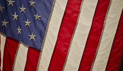 1月20日、米大統領就任式にアメリカ国旗が逆さに掲げられる衝撃事態に