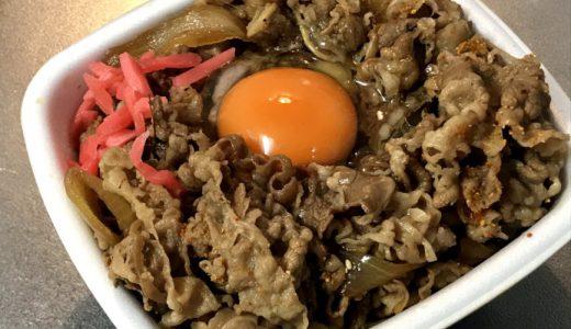 吉野家で肉が1.5倍になる肉だく29円、更にテイクアウトで運試し、持ち帰ってみた結果