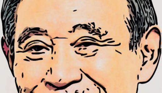 菅総理大臣(72)髪の毛が増えたとネット上で話題に