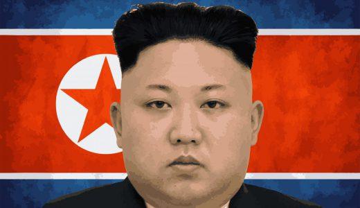 北朝鮮の規律が厳しすぎ、髪の毛を染めるのもNGで、違反者は牢屋